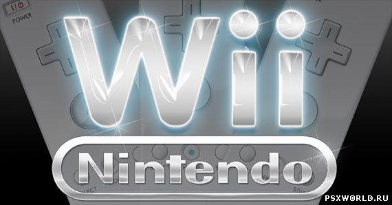 http://psxworld.ru/emuGameCube/nintendo-wii-logo-wiiware.jpg
