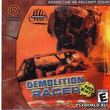 (DC) Demolition Racer: No Exit (RUS/Kudos/NTSC)