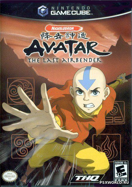 Avatar The Last Airbender NTSC