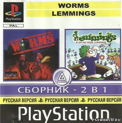 (PS) 2 in 1 Worms and Lemmings (RUS-KUDOS/NTSC)