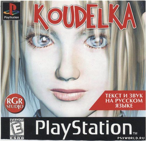 (PS) Koudelka (RUS-RGR Studio) (4CD)