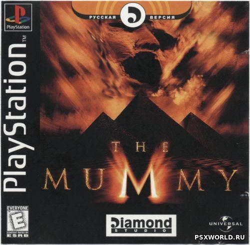 Mummy, The PAL