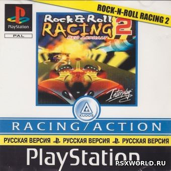 Rock and roll racing 2