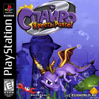 Crash bandicoot 2: cortex strikes back » скачать игры для cobra.