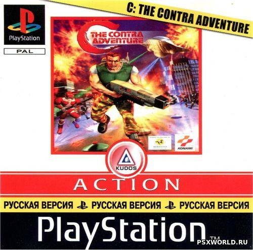 (PS) C: The Contra Adventure (RUS/NTSC)
