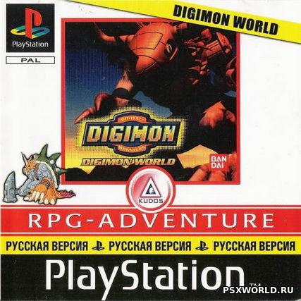 (PS) Digimon World (RUS-KUDOS/PAL)