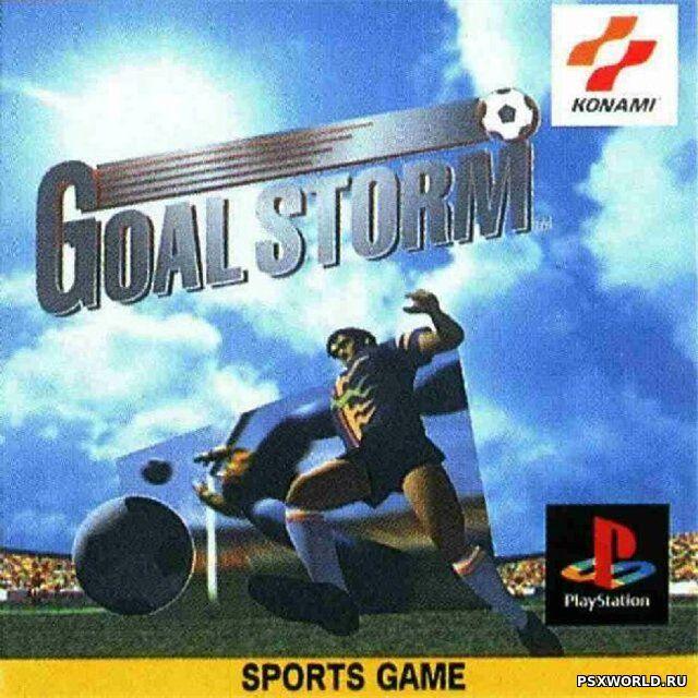 Goal Storm NTSC