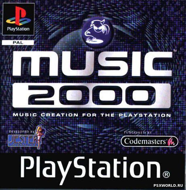 Music 2000 PAL