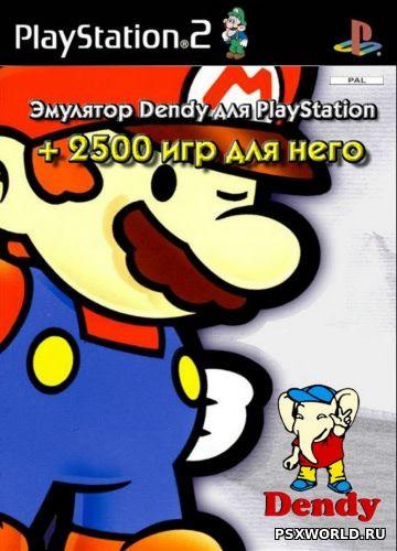 Эмулятор Nintendo