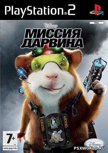 (PS2) G-Force / Миссия Дарвина (RUSsound/PAL)
