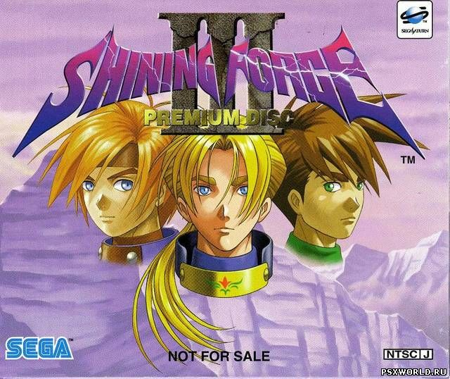 (SS) Shining Force III Premium Disc (Translate-ENG/NTSC-J)