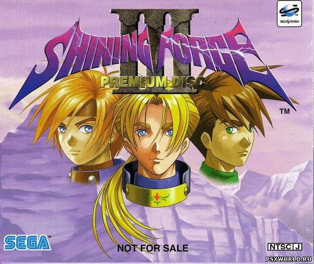 (SS) Shining Force III Premium Disc (Translate-ENG/NTSC-J)